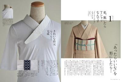 nanaoh2016_004-005
